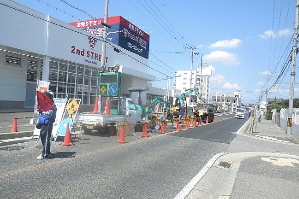 2020年度 加古川市平岡町土山 幹線道路 供給安定のための新設工事