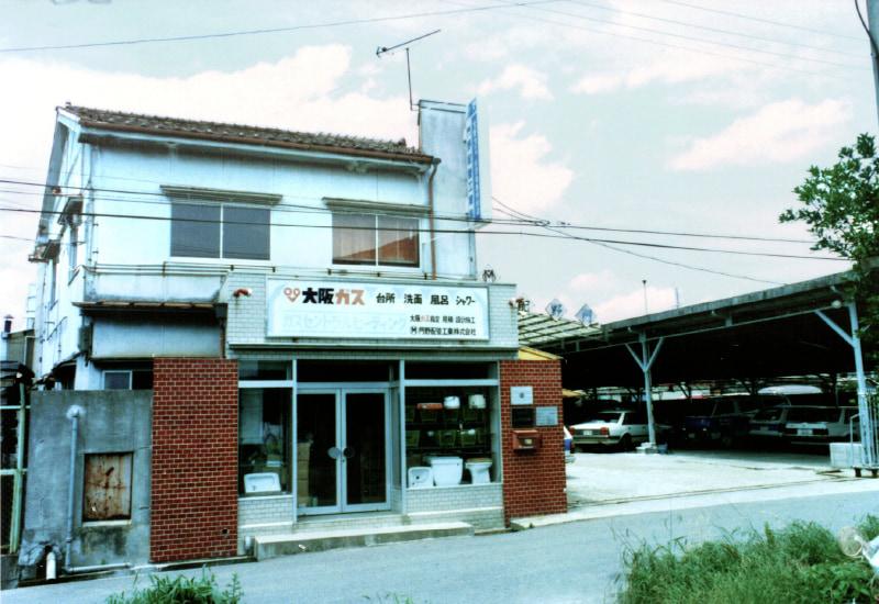 明石営業所